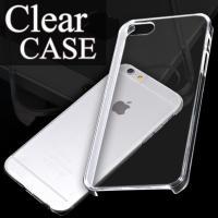 送料無料 iPhone7(アイホン7 アイフォン7) 対応携帯ケース クリア 透明 クリアー かわい...