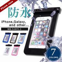 【対応機種】 iPhone7 PLUS(アイフォン7プラス) iPhone6 iPhone6s iP...