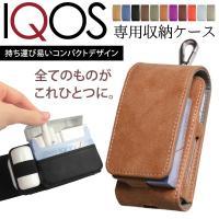 商品説明 人気 iQOS/iQOS 2.4 Plus 対応 ケース   【サイズ】 高さ:約11.5...