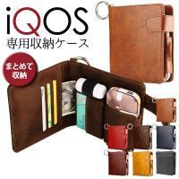 商品説明 人気 iQOS/iQOS 2.4 Plus 対応 ケース レディース メンズ カートリッジ...