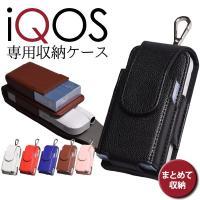 商品説明 人気 iQOS ケース  【サイズ】 高さ:約11.5cm、横幅:約5.5cm、厚さ:約4...