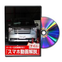 【収録コンテンツ】  ディスク:1 ジャッキアップ&ダウン エンジンオイル交換 フロントバン...