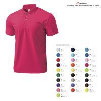 定番ポロシャツとして着心地を重視して開発されたドライライトポロシャツ。P-330(ドライライトTシャ...