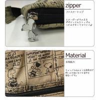 スヌーピー 大型旅行バッグ キャリーオンバッグ 折り畳み(折りたたみ)ボストンバッグ 2WAY シフレハピタス
