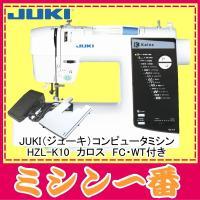 ミシン 本体 送料無料 代引き手数料無料  新製品 耐久性のあるJUKIコンピュータミシンから新型モ...