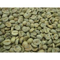 コーヒー生豆 ブラジル サントス No.2 S18 1kg|mmc-coffee