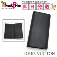 【国内即発】 ◆LouisVuitton◆ M60622  ヴィトン エピ長財布 ブラック系 / 1...