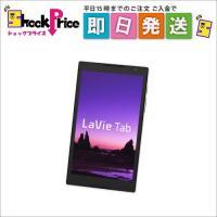 LaVie Tabシリーズとして初めて、LTE/3Gモデムを搭載したSIMロックフリー対応モデル。1...