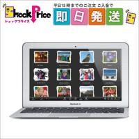 MacBook Air 11インチ (MJVM2J/A)のCTOモデル(カスタマイズモデル) カスタ...