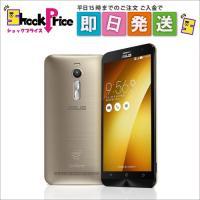 ・Android 5.0 / インテルAtomプロセッサー Z3560 ・5.5型ワイド TFTカラ...