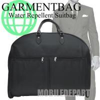 GARMENT BAG 〜撥水加工高級ガーメントバッグ〜  スーツの持ち運びや冠婚葬祭、出張の必需品...
