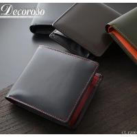 Decoroso 馬革 メンズ 短財布 CL-1200  デコローゾとは、イタリア語で【上品な】や、...