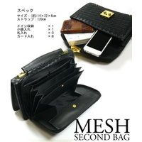 イントレチャート3点セット メンズ 編み込み 長財布 セカンドバッグ 6連キーケース GOOD LUCK ブラック