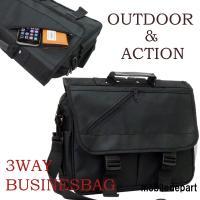 OUTDOOR&ACTION 3WAY メンズ ビジネスバッグ I-1510  軽量3way...