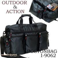 AUTDOOR&ACTION ナイロンボストンバッグ I-9602  仕事、旅行、出張にも使...