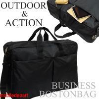2WAY 大容量 ボストンバッグ メンズ ビジネスバッグ メンズ 出張 安い 旅行 バッグ 旅行カバン 旅行かばん 旅行用品 スクエアボストンバッグ SE-02