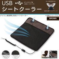 パソコン PC オフィスワーカー USBグッズ 便利 快適 デスク 会社 作業 車 ドライブ