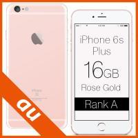 【機種名】iPhone 6s Plus 【カラー】Rose Gold 【容量】16GB 【モデル】A...