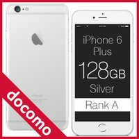 【機種名】iPhone 6 Plus 【カラー】Silver 【容量】128GB 【型番】MGAE2...