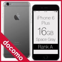 【機種名】iPhone 6 Plus 【カラー】Space Gray 【容量】16GB 【モデル】A...