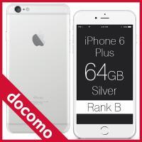 【機種名】iPhone 6P 【カラー】Silver 【容量】64GB 【型番】A1524 【キャリ...