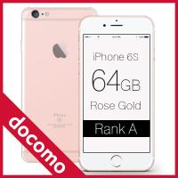 【機種名】iPhone 6s 【カラー】Rose Gold 【容量】64GB 【モデル】A1688 ...