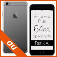 【機種名】iPhone  6 Plus 【カラー】Space Gray 【容量】64GB 【型番】A...