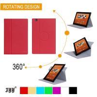 ・対応機種:Sony Xperia Z4 tablet ・高品質PUレザー(外側) ・フランネル素材...