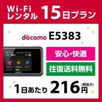 日本国内専用モバイルWiFiルーター! 軽量・コンパクト設計で持ち運び便利!  ●通信容量 3GB/...