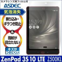 【お詫びとお知らせ】 当商品を「ZenPad S3 10 Z500M」対応と発表させて頂いておりまし...