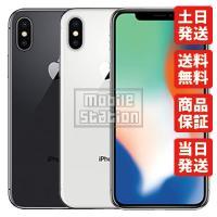 【新品】SIMフリー iPhoneX 256GB スペースグレイ Apple MQC12J/A ネットワーク半年保証 iPhone 本体|mobilestation