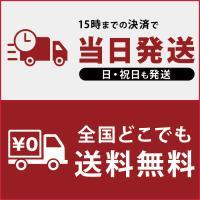 【中古】Bランク SIMフリー iPhone7 32GB ゴールド Apple MNCG2J/A iPhone 本体|mobilestation|02