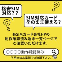 【中古】Bランク SIMフリー iPhone7 32GB ゴールド Apple MNCG2J/A iPhone 本体|mobilestation|03