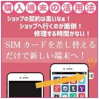 【中古】美品 au iPhone6s 16GB ローズゴールド Apple MKQM2J/A iPhone 本体|mobilestation|08