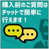 au KYT31 ホワイト Qua tab 01 KYOCERA 【中古】美品 Aランク mobilestation 06