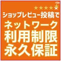 au KYT31 ホワイト Qua tab 01 KYOCERA 【中古】美品 Aランク mobilestation 07