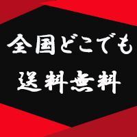 【中古】Cランク SIMフリー iPhone7 128GB ゴールド Apple MNCM2J/A iPhone 本体|mobilestation|03