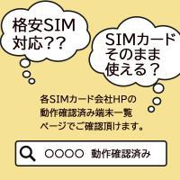 【中古】Cランク SIMフリー iPhone7 128GB ゴールド Apple MNCM2J/A iPhone 本体|mobilestation|05