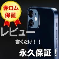 【即日発送】 【中古】美品 SIMフリー iPhone6s 128GB スペースグレイ 白ロム本体【送料無料】【スマホ専門販売店】|mobilestation|08