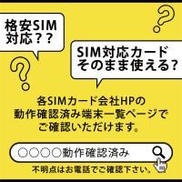 【中古】Cランク SIMフリー iPhone7 32GB ゴールド Apple MNCG2J/A iPhone 本体|mobilestation|03