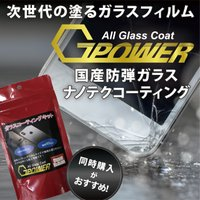 【中古】Cランク SIMフリー iPhone7 32GB ゴールド Apple MNCG2J/A iPhone 本体|mobilestation|09