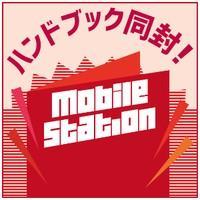 【中古】美品 docomo iPhone6s 16GB ローズゴールド Apple MKQM2J/A iPhone 本体 mobilestation 03