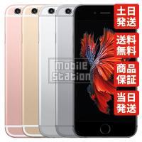 【中古】Bランク SIMフリー iPhone6s 32GB ローズゴールド Apple MN122J/A ネットワーク半年保証 iPhone 本体 mobilestation