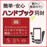 【中古】Bランク SIMフリー iPhone6s 32GB ローズゴールド Apple MN122J/A ネットワーク半年保証 iPhone 本体 mobilestation 05
