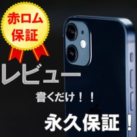 【中古】Bランク SIMフリー iPhone6s 32GB ローズゴールド Apple MN122J/A ネットワーク半年保証 iPhone 本体 mobilestation 08