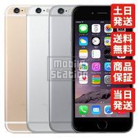 【中古】Bランク au iPhone6 16GB ゴールド Apple MG492J/A iPhone 本体|mobilestation