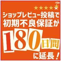 【当日発送】SoftBank iPhone7 32GB ローズゴールド 【中古】Cランク  白ロム本体【送料無料】【スマホ専門販売店】 mobilestation 02