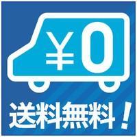 【当日発送】SoftBank iPhone7 32GB ローズゴールド 【中古】Cランク  白ロム本体【送料無料】【スマホ専門販売店】 mobilestation 04