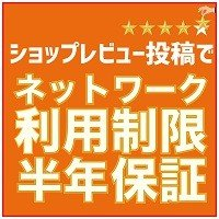 【当日発送】SoftBank iPhone7 32GB ローズゴールド 【中古】Cランク  白ロム本体【送料無料】【スマホ専門販売店】 mobilestation 07