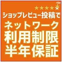 【新品】SoftBank iPhone5s 32GB シルバー Apple ME336J/A iPhone 本体|mobilestation|07